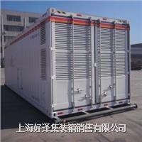设备集装箱 20GP40GP