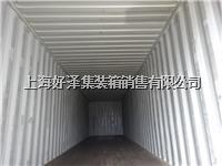 改装集装箱活动房6米,集装箱仓库,集装箱出口 20GP 40GP 40HQ 45HQ