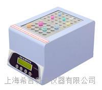 巴罗克bioigix   Elite干浴器(两孔加热槽) 03-4222 03-4222