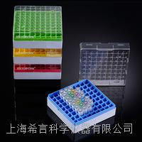 PC冻存盒90-9250 混色 90-9250