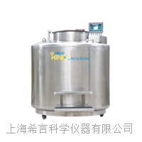 生物样本库系列液氮罐 CKD- V055S013  CKD- V055S013