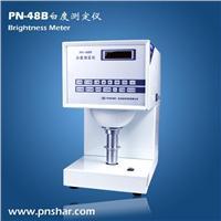 白度测定仪(白度仪)(白度计) PN-48B
