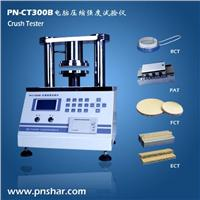 压缩强度测试仪(环压仪)(环压试验机) PN-CT300B