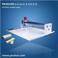 边压(粘合)取样器 PN-ECC25