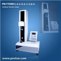 电脑抗张拉力试验机 PN-TT300