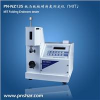 耐折度测定仪 PN-NZ135