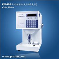 白度颜色测定仪/色度仪/色差仪 PN-48A