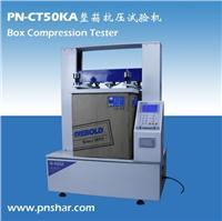 宿州市整箱抗压试验机价格 PN-CT50KA
