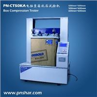 伊利乳业特供纸箱抗压试验机 PN-CT50KA