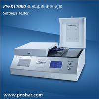 卫生纸/纸巾柔软度测试仪 PN-RT1000