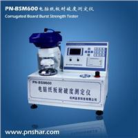 全自动纸板耐破度仪 PN-BSM600