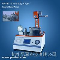 纸管行业纸张层间结合力测试仪 PN-IBT