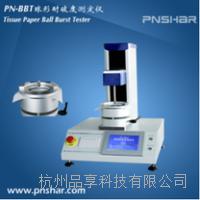 卫生纸球形耐破度测定仪 PN-BBT