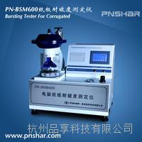 造纸厂家纸板耐破度试验机 PN-BSM600