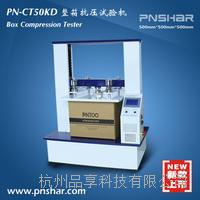 杭州空箱抗压试验机 PN-CT50KD