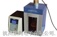 JT-650Y超声波细胞粉碎机,杭州聚同电子生产销售