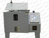 YWX/Q-150盐雾实验箱