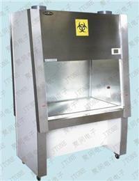 BHC-1300IIA2生物安全柜 BHC-1300IIA2