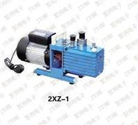 旋片式真空泵2XZ-1 2XZ-1