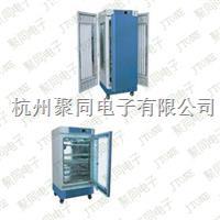 LED冷光源植物气候箱DGX-400 DGX-400