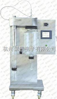 JT-8000Y小型喷雾干燥机参数 JT-8000Y