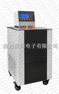 低温恒温槽JTDC-2020价格 JTDC-2020