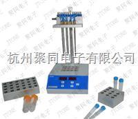 氮气浓缩仪JTN100-1氮气吹扫仪价格 氮气浓缩仪JTN100-1氮气吹扫仪价格