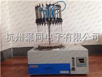氮气浓缩仪JT-DCY-12Y水浴圆形氮吹仪价格 氮气浓缩仪JT-DCY-12Y水浴圆形氮吹仪价格