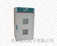 LED冷光源植物气候箱DGX-250植物气候箱参数 DGX-250