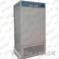 种子老化箱LH-150-S种子老化检测箱参数 LH-150-S