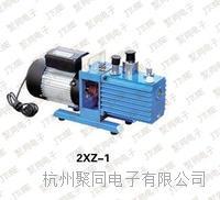 旋片式真空泵2XZ-1真空泵参数 2XZ-1