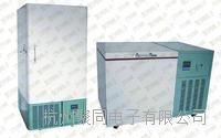 卧式JT-60-50W超低温冰箱参数 JT-60-50W