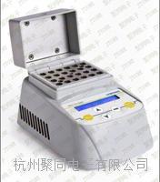 迷你干式恒温器 JTMiniD干式恒温器参数 JTMiniD