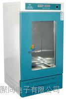 生化培养箱SPX-150B低温培养箱温度范围0-70℃ SPX-150B
