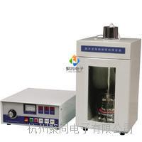 重庆生产厂家超声波细胞粉碎机JY92-II JY92-II