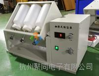 全自动翻转振荡器JTAFZ-10A JTAFZ-10A