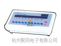 天津TYJS-I血细胞分类计数器使用说明 TYJS-I