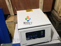 秦皇岛台式低速离心机TD4Z-WS特价销售 TD4Z-WS
