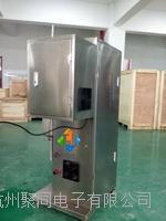 武汉小型喷雾干燥机JT-8000Y中药喷雾干燥机 JT-8000Y