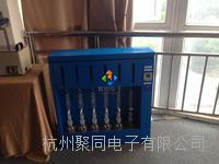 武汉脂肪测定仪JT-SXT-04操作说明书 JT-SXT-04