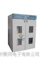 聚同工业鼓风干燥箱DGF-4AB技术要求 DGF-4AB
