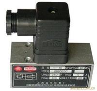 上海远东仪表0883400活塞式压力控制器/压力开关/D505/18D