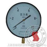 高压压力表Y150上海自动化仪表五厂 Y150