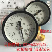 普通压力表Y-100、Y-150 Y-100、Y-150