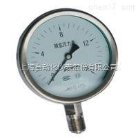 YE-100B不锈钢膜盒压力表0-1.6MpaYE-100B