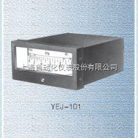 YEJ-101矩形膜盒压力表YEJ-101、YEJ-121上海自动化仪表四厂
