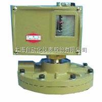 D520M/7DD0818680、0818880防爆差压控制器/差压开关/D520M/
