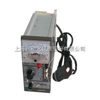 DFX-02上海调节器厂DFX-02校验信号发生器说明书