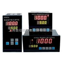 XMZB-3101上自仪调节器厂XMZB-3101智能数显仪说明书、参数、价格、图片、简介