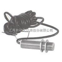 SZMZ-03上海转速仪表厂SZMZ-03磁敏转速传感器说明书、参数、价格、图片